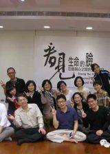 台湾温_台湾温家宝雕像惹争议基隆市长要求立即拆除