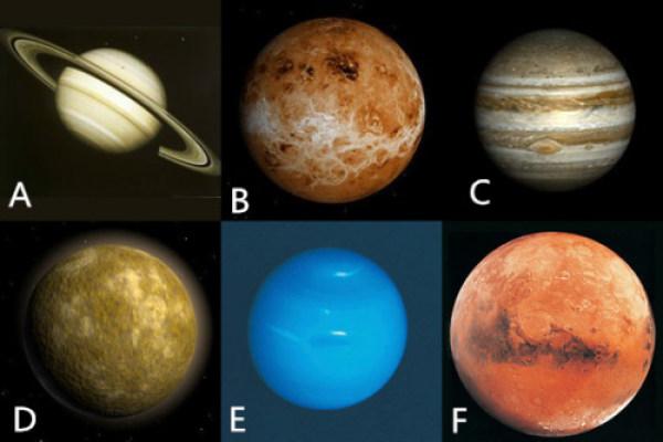 凭感觉,选择一颗行星: