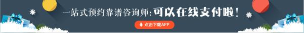 壹心理APP3.1全新上线啦!