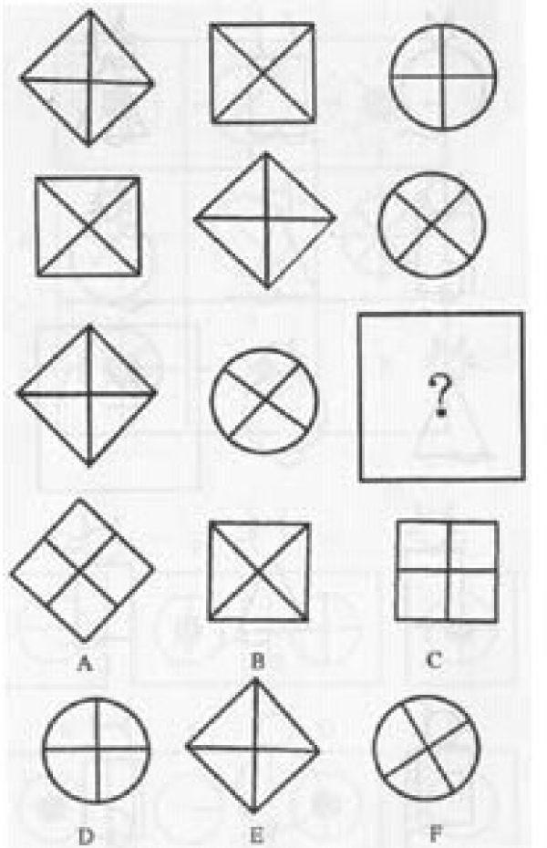 从给出的6个图形中,选出1个合适的填入空格: