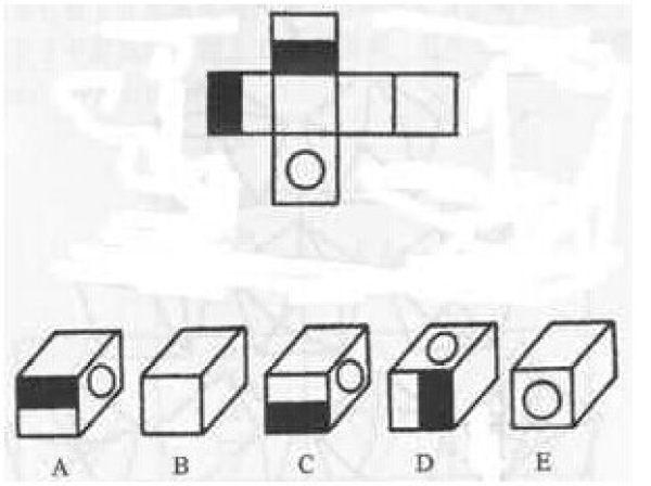 将下面的图形折成正方体,可以形成哪个图形?