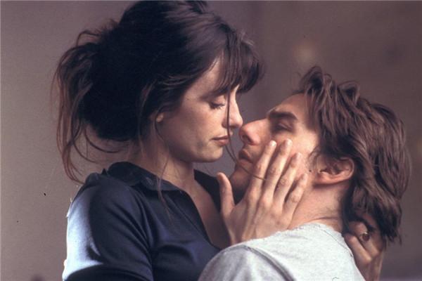 测在爱情中,你容易犯下什么错误?